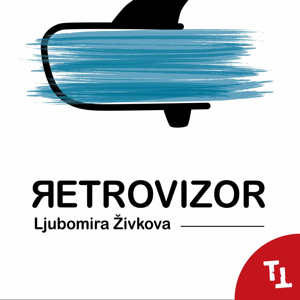 RETROVIZOR Srpska kaldrma